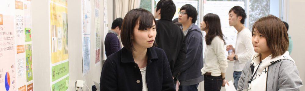 尾澤研究室(ゼミ情報)