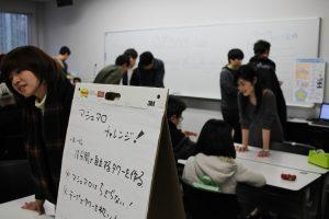 所沢キャンパス祭